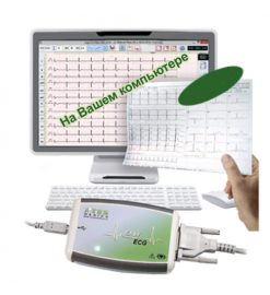 ЭлекрокардиографEASY ECG REST