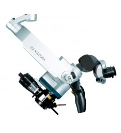 Операционный микроскоп Allegra 500
