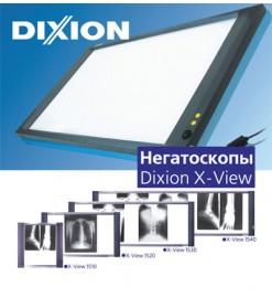 Негатоскоп X-View LED 1540