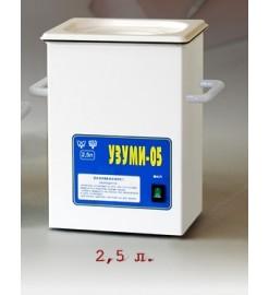 Ультразвуковая мойка УЗУМИ-05 (2,5л)