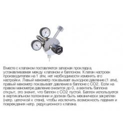 Аппарат для карбокситерапии INDAP INSUF