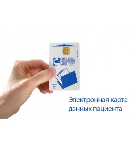 Intelect Advanced Combo Аппарат для комбинированной терапии