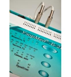 Аппарат УзорМед®-Б-2К-КОСМЕТОЛОГ для лазерной терапии