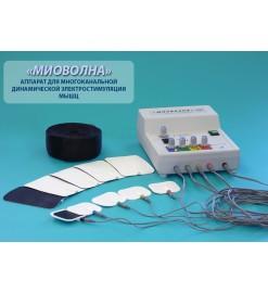 Аппарат МИОВОЛНА для многоканальной динамической электростимуляции мышц