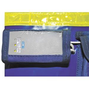 Контейнер термоизоляционный с подогревом и поддержанием температуры